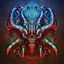 BioMech Chrome Skull by Mariusz Siergiejew