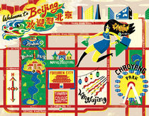 Beijing Map by Migy Ornia-BLanco