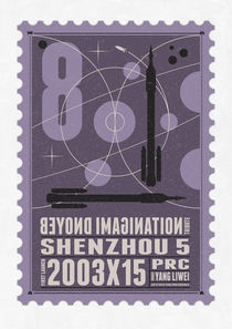 Starships 08-poststamp - Shenzhou 5 by chungkong