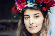 Beauty von Marija Stojkovic