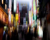 Tokyo #1 von Kris Arzadun