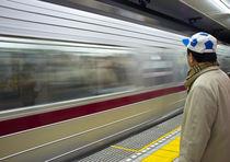 Tokyo #8 by Kris Arzadun