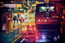 * Hong Kong Street von Stifani Brothers