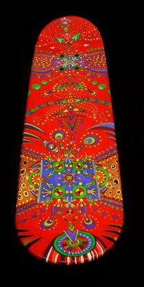 Insane Geometries  by John Lanthier