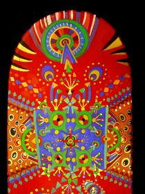 Insane Geometries (Detail 1) by John Lanthier