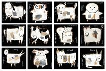 little pets von Christine Lamade