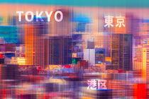 Tokyo Lightscape 01 von Tom Uhlenberg