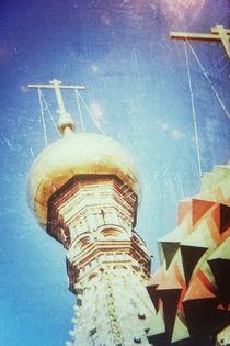Zwiebelturm Moskau (fx) by Tomas Nowack