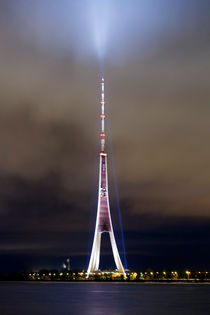 TV tower, Riga, Latvia by paulsphoto