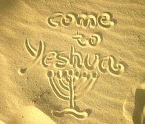 COME TO YESHUA / KOMM ZU YESHUA by Sandra Yegiazaryan