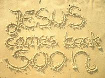 JESUS COMES BACK SOON / JESUS KOMMT BALD WIEDER by Sandra Yegiazaryan