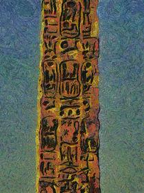 Hieroglyph stolen by dado