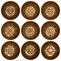 Chinese windows (Fenêtres chinoises) von Anastassia Elias