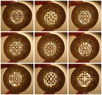 Rolls Chinese windows (Fenêtres chinoises) von Anastassia Elias