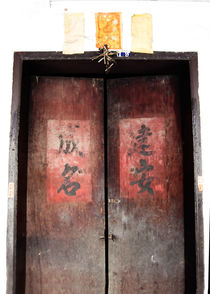 Chinesedoor