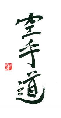 Karatedo-02