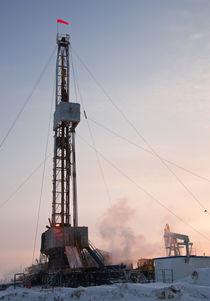 Drilling Rig. by evgeny bashta