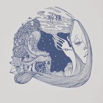 Listen by rinoaiigo