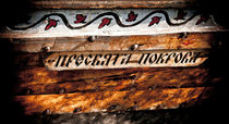 Carved Wooden Boat Name von loriental-photography