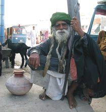 Swami Baba von Bobby Dar