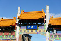 Chinatown Millennium Gate Vancouver by John Mitchell
