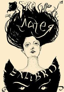 exlibris by Mateya Svetozarova