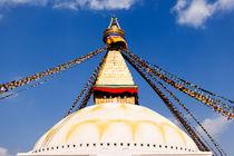 Boudhanath Stupa (Boudha) in Kathmandu. by Tom Hanslien