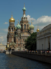 St Petersburg, Russia by Philip Shone