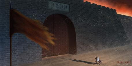 Hiroshi-shih-trial-gate