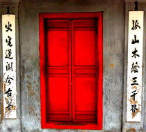 Red Door by tapinambur