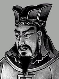 Sun Tzu von warishellstore