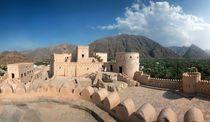 Nakhal Fort Oman von Norbert Probst