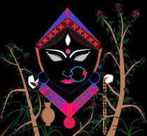 Brahmacharini by Pratyasha Nithin