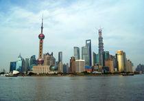 Skyline Shanghai Pudong von Sabine Radtke