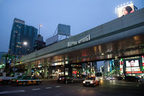 Roppongi Tokyo von holka
