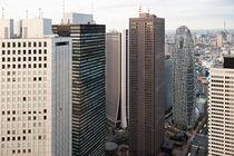 Tokyo skyscrapers von holka
