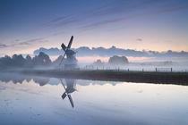 Windmill in the dusk by Olha Rohulya