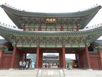 Gyeongbok Palace by Sergio Cabrera