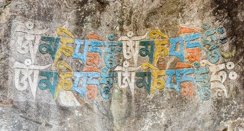 07nep-5119-buddhist-prayer