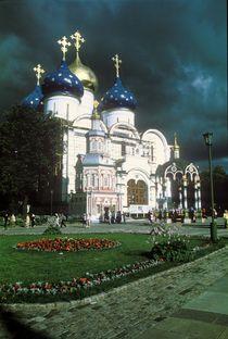 Trinity Lavra of St. Sergius by Roman Popov