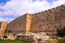 The wall of old Jerusalem. by slavamalai