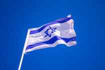 National flag of Israel by slavamalai