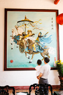Cantonese Assembly Hall, Hoi An. von Tom Hanslien