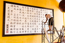 Assembly Hall of the Hainan Chinese Congregation, Hoi An. von Tom Hanslien