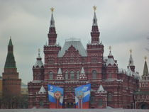Kreml, Moskau by Ute Le Bues