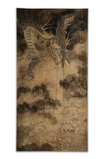 Dragon in Flight by Robert Bratlee