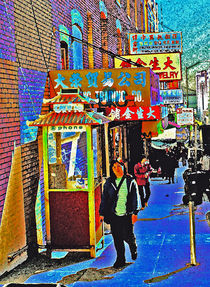 popcorn in chinatown by Joseph Coulombe
