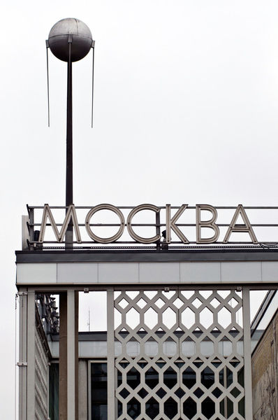 Cafe-moskau-berlin-friedrichshain