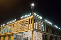 Cafe MOSKAU - Restaurant - Berlin by captainsilva