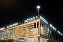 MOSKAU - Cafe-Restaurant - Berlin von captainsilva